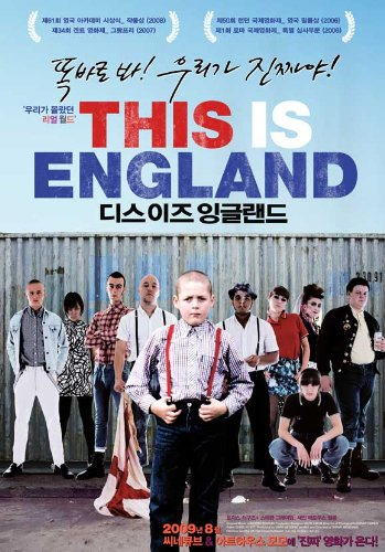 This Is England Movie Poster (27 x 40 Inches - 69cm x 102cm) (2006) Korean -(Thomas Turgoose)(Stephen Graham)(Jo Hartley)(Andrew Shim)(Vicky McClure)(Joseph Gilgun)