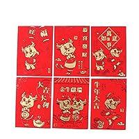 6個/セット牛の新年漫画封筒封筒赤いギフトバッグ2021赤いパケット新年 (6,1 set)
