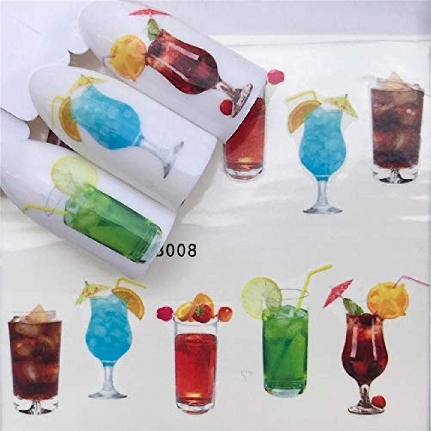 代わって添加剤料理をするビューティー&パーソナルケア 3個ネイルステッカーセットデカール水転写スライダーネイルアートデコレーション、色:YZWB008 ステッカー&デカール