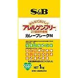 S&B アレルゲンフリー(27品目不使用) カレーフレークN 1kg
