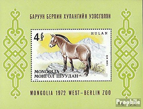 Mongolië Mi.-Aantal.: Block 28 (compleet.Kwestie.) 1972 Przewalski-Wildpferd (Postzegels voor verzamelaars) paarden