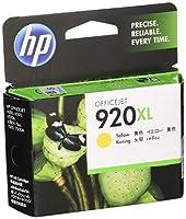 HP 920XL 純正 インクカートリッジ イエロー CD974AA