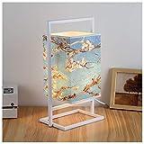 LZY Dormitorio Japonesa Mesilla de Noche de la lámpara, Marco Moderno de Asia lámpara de Mesa Metal Blanco W /, persiana Cuboide Tela con patrón de Flores, regulador de Intensidad (Color : Azul)