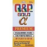 【第3類医薬品】キューピーコーワゴールドαプレミアム 90錠
