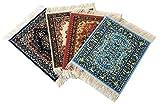 Set of 4 Rug Table Coasters | Oriental Design Fabric Carpet Drink Mats (Mix-1)