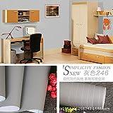 lsaiyy Papel Pintado de Dormitorio Universitario Impermeable Pigmento Puro Color de Pigmento Blanco Papel Pintado de Papel Pintado de Dormitorio Dormitorio- 60CMX5M