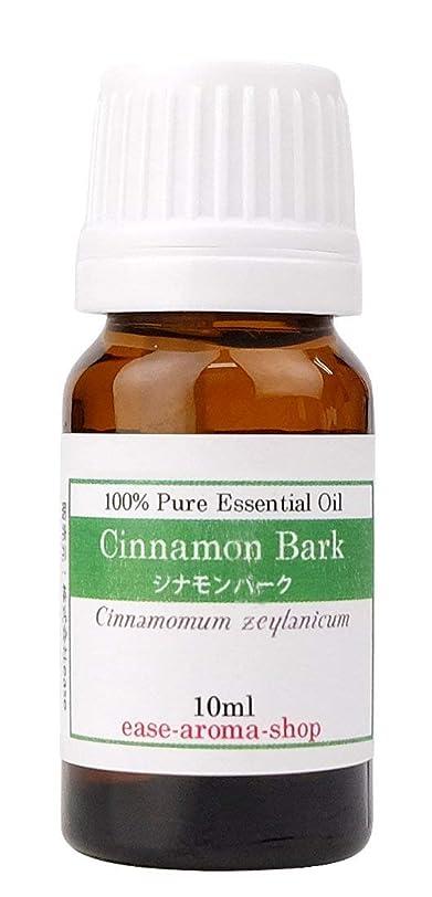 調整可能最愛の近傍ease アロマオイル エッセンシャルオイル シナモンバーク 10ml AEAJ認定精油