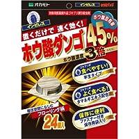 オカモト インピレス ホウ酸ダンゴ ホウ酸含有率45% 24個入×5個セット