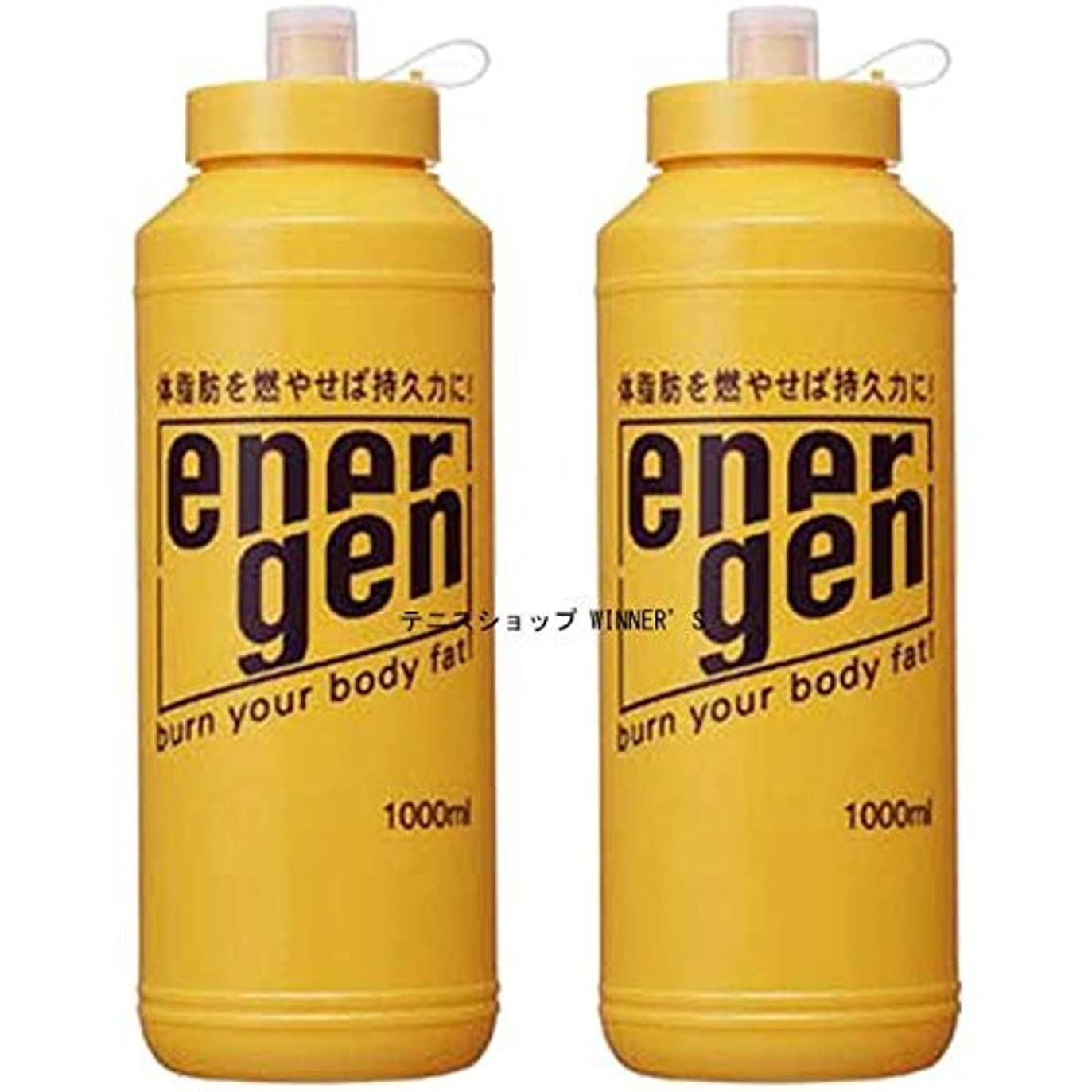 怒っているミシン明らかに大塚製薬 エネルゲン スクイズボトル 1L用×2本 2本セット 55651-2SET