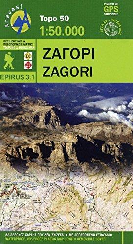 Pindus: Zagori 1 : 50 000: Topografische Bergwanderkarte 3.1. Griechenland Epirus: Mountains Maps 1: 50 000 (Topo 50)