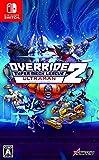 オーバーライド 2:スーパーメカリーグ ULTRAMAN DX Edition