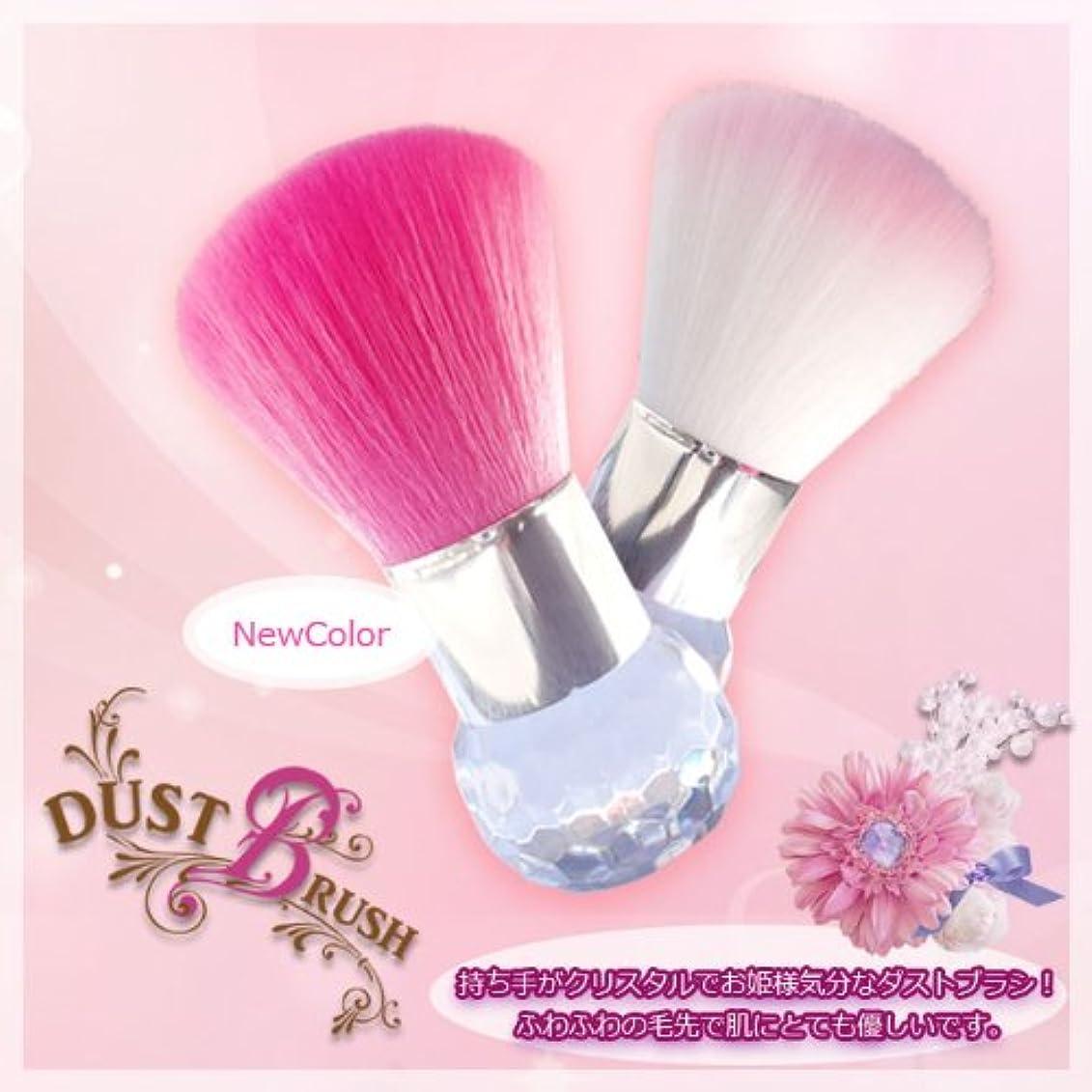 【ジェルネイル】ネイルダストブラシ〈 微粒子ナイロン製 〉2カラー (ホワイトピンク)