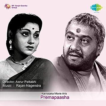 "Ajajappa Ajappa I Love (From ""Prema Paasha"") - Single"