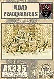 DUST 1947 - Axis NDAK Headquarters
