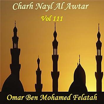 Charh Nayl Al Awtar Vol 111 (Hadith)