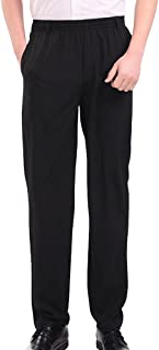LINGMIN Men's Full Elastic Waist Twill Casual Pants Casual Senior Zipper Pockets Pants