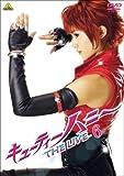 キューティーハニー THE LIVE 6[DVD]