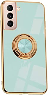 Hicaseer Case for Galaxy S21+,Ultra-Thin Ring Shockproof Flexible TPU Phone Case with Magnetic Car Mount Resist Durable Ca...