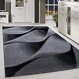 HomebyHome Moderner Design Teppich Schnecke Teppich Kurzflor Wohnzimmer versc. Größen, Größe:160x230 cm