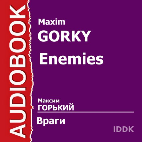 Enemies [Russian Edition] audiobook cover art