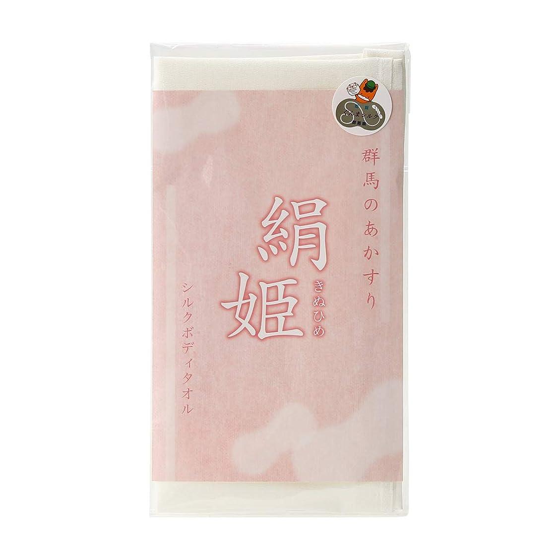 侵入する発信筋肉の[ハッピーシルク ] 絹姫 (きぬひめ) ボディータオル シルクあかすり 00245