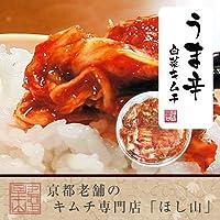 京都キムチのほし山 うま辛白菜キムチ切漬 180g カップ入り