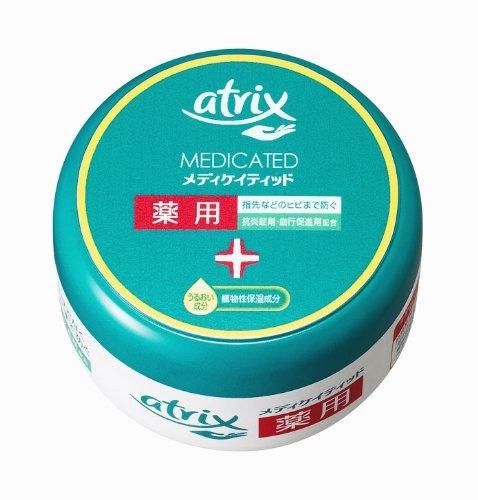 Kao atrix   Hand Care Cream   Medicated Jar 100giGreen Tea Set)