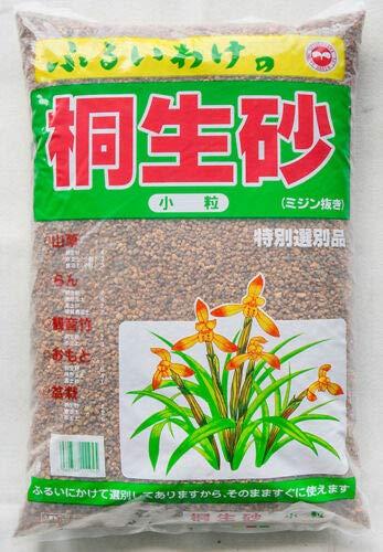 Japaneses Kiryu Soil for Pines & Junipers Bonsai Tree - Small 16 L / 19 Lbs Garden Soil VG #PKR08