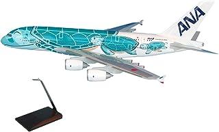 全日空商事 1/100 A380 JA382A エメラルドグリーン 完成品 限定