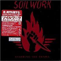 Studio: Selected Studio Recordings 1986-1995 by Cowboy Junkies (1996-11-12)