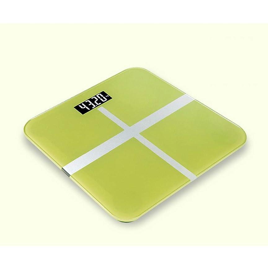 いくつかのスプリット経験的スマート体脂肪電子体重計、強化ガラス表面 - 11.8 x 11.8 x 0.7インチ WJuian (Color : Green)