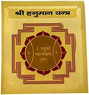 Maa Padma Farms Shree Hanuman Yantra/Shri Bajrang Yantra to Protect Form Negative Effects of Shani- Vrindavan