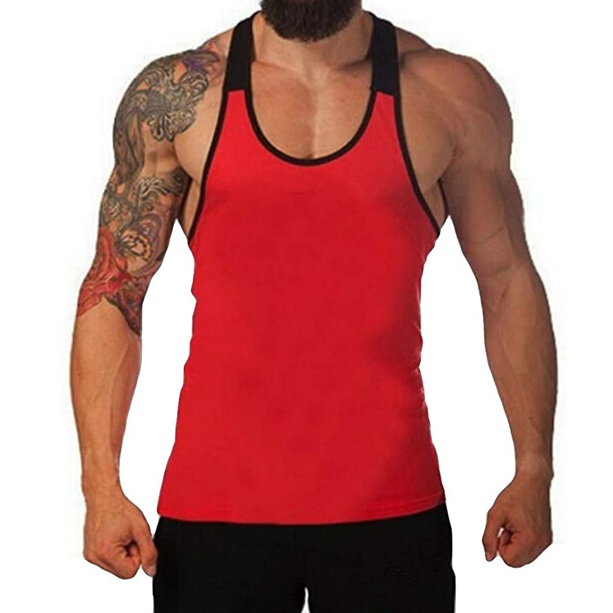 Men's Tank Tops, JOYFEEL Quick Dry Muscle Training Sport T-Shirts Elastic Bodybuilding Workout Vest Tops
