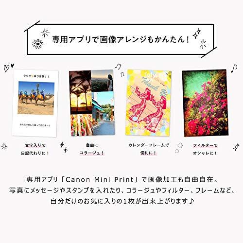 CanonスマホプリンターiNSPiCPV-123-SP写真用ピンク