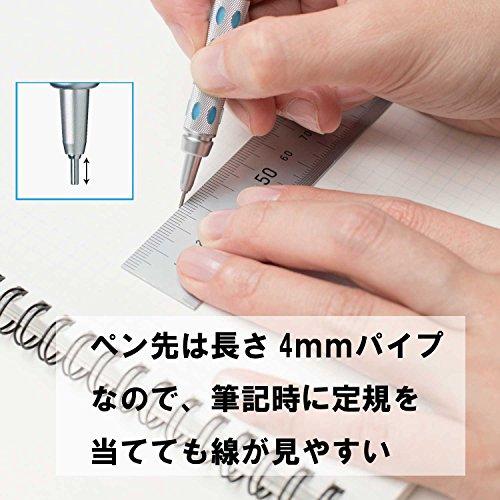 ぺんてるシャープペングラフギア1000PG10170.7mm