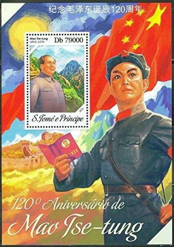 サントメプリンシペ『毛沢東生誕120周年』A