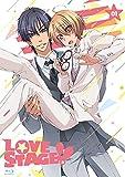 LOVE STAGE!! Blu-ray限定版 第1巻[Blu-ray/ブルーレイ]