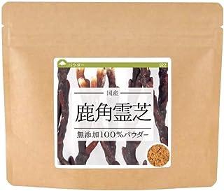 健康・野草茶センター 鹿角霊芝 お茶 霊芝茶 国産 無添加 100% 粉末 パウダー 40g