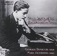 DUPRE: Works for Organ, Vol. 6 by Alessio Bax (2006-08-01)