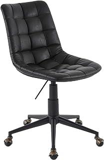 ぼん家具 オフィスチェア 【耐荷重約100kg】 高さ調整 パソコンチェア おしゃれ 椅子 ブラック