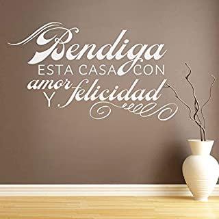 Bendiga Esta Casa Con Amor Y Felicidad/Bless This House With Love And Happiness - Spanish Wall Decal Family Quote Vinyl Home Art Decor White