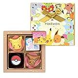 ポケモン チョコセットS 《バレンタインチョコ ギフト袋つき》