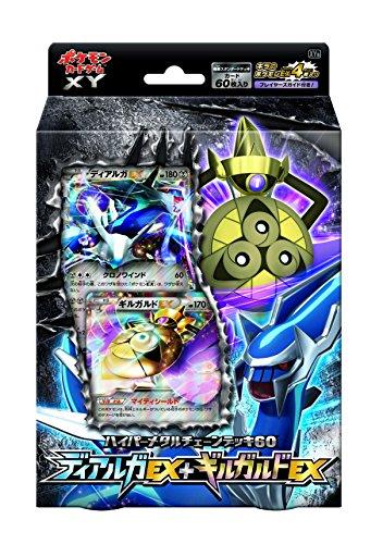 Pokemon card game XY Hyper Metal Chain deck 60 Dialga EX + EX Girugarudo