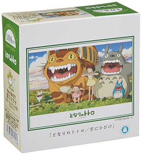 108-271 The Hibike Totoro 108 Piece sky