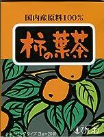 ひしわ 柿の葉茶 20袋入