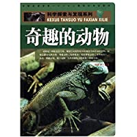 Scientific exploration and discovery series: funny animals(Chinese Edition)