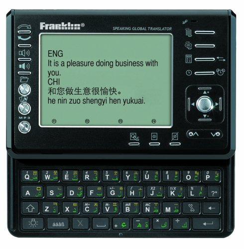 Franklin TGA-495 12-Language Speaking Global Translator