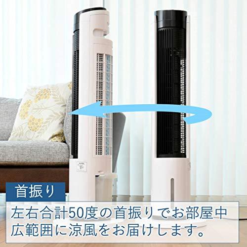 山善冷風扇扇風機タッチスイッチ風量5段階調節水タンク着脱式タイマー機能リモコン付きホワイトFCR-BWG40(W)