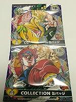 ジャンプ展 ジョジョ展 缶バッジ ジョジョの奇妙な冒険 DIO ディオ 二種セット 紙袋付 開封済