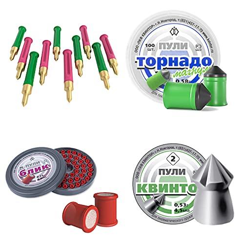 Kit de balines (perdigones) KVINTOR Premium: Dardos + Tornado Magnum + Blik + Super Pointed [Calibre 4,5mm]